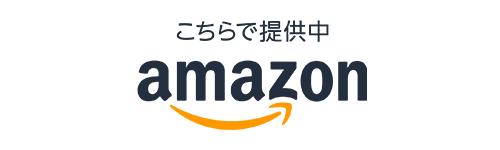 amazon-Zuimei