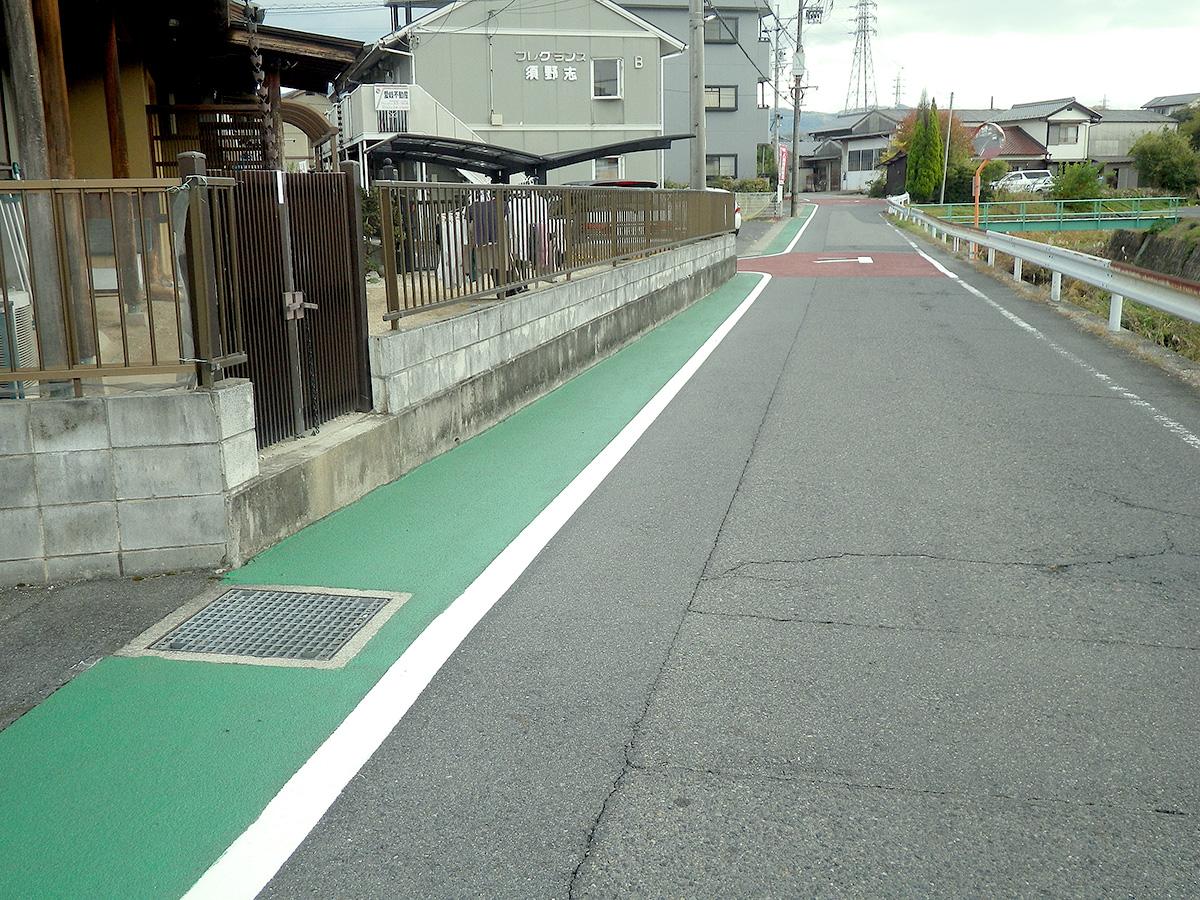 須野志町地内通学路カラー舗装工事着工後